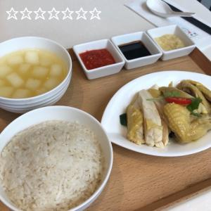 奇華茶室のランチ、海南鶏飯。