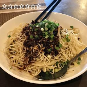 四姐川菜で四川料理をー。