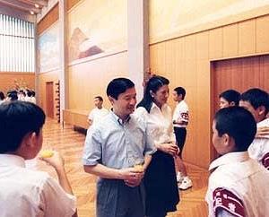 日本一運のいい女 雅子皇后の肖像 61
