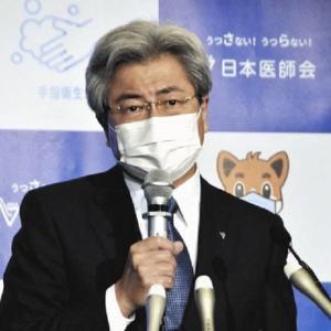 スギ薬局も中川会長も恥を知れと思う