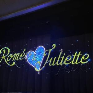 星組 ロミオとジュリエット