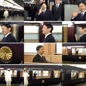 日本一運のいい女 雅子皇后の肖像100