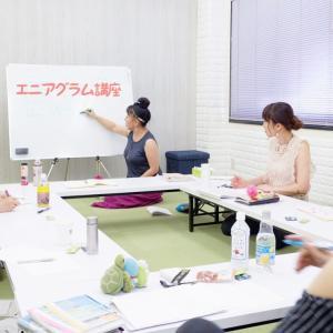 手帳+エニアグラム=最強説 【開催報告】エニアグラム 専門クラス