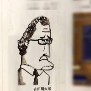 似顔絵塾年間優秀作品賞発表(吉田鋼太郎)