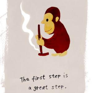 The first step is a great step.