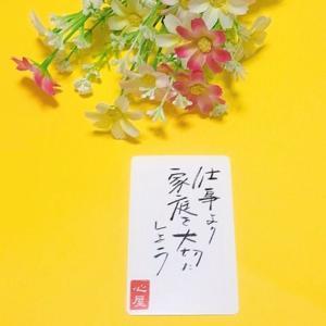 今週の言霊おみくじ(7/5〜7/11)