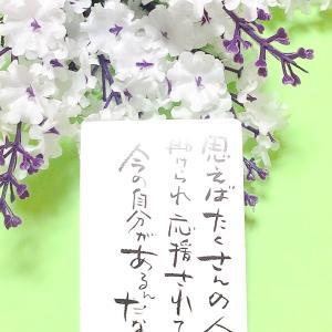 今週の言霊おみくじ(7/26〜8/1)
