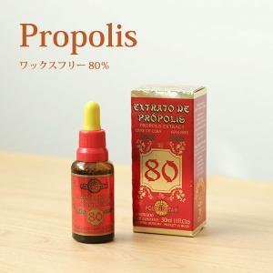 花粉症とプロポリス