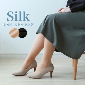 絹パンティストッキング、お気に入りです。