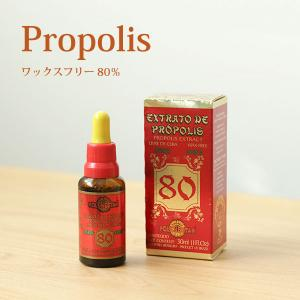 この時期にオススメしたい製品は……プロポリスなんです!