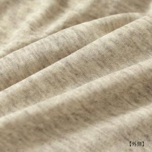外側をヤクコットン、内側を高級絹紡糸で編み上げたシリーズがアウトレットで……!?1