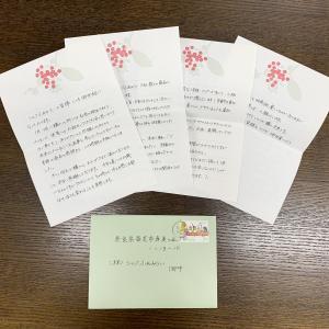 赤い実の柄がかわいい便箋で,素敵なお手紙を頂きました!!