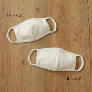 フェンネルのマスクは、縫製名人の特別製です!!