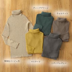 地球の糸カシミヤシルクコットンで編み上げたタートルネックの新色は……!?