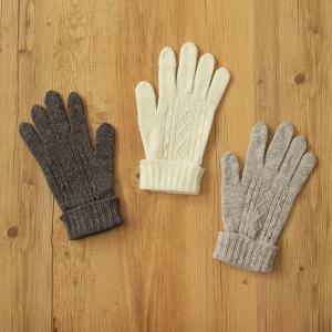 天然素材の手袋を2種類のご紹介です。【数量限定】タスマニアウールのスマホがつかえる手袋編