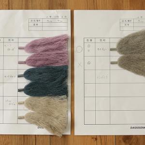 オトナかわいい貝ボタンのウールカーディはウール100%で編み上げています。(月曜に画像追加予定)