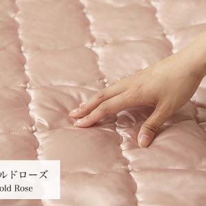 シルクサテン敷きパッドと、シルクサテンの寝具カバーについてご紹介いたします。