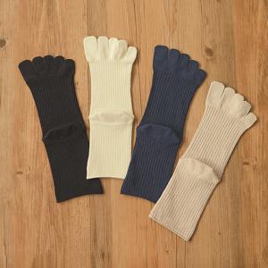 絹コットンリブ編み5本指靴下に新色が登場いたします。(ネイビー&ベージュの追加です)