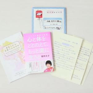 素敵なご本と、お手紙をありがとうございます!(アレルギーが弊社製品と出会ってくださるきっかけ!)