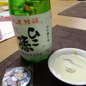 9月末から10月1日までの日本酒