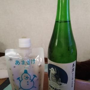 疫病退散のお酒