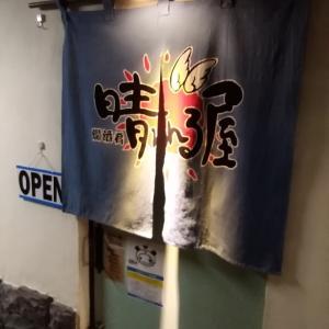 札幌で飲むなら