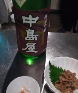 渋谷で雨宿り 純米酒をおともに