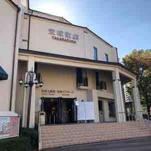 9ヶ月ぶりの大劇場!