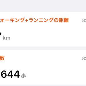 ☆2020/03/29☆