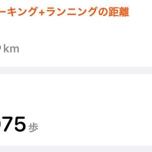 ☆2020/09/01☆