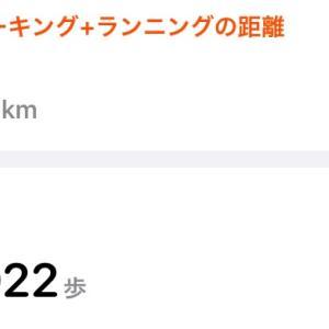 ☆2020/08/31☆