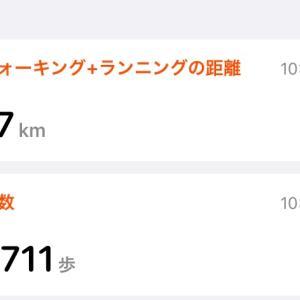 ☆2020/09/02☆