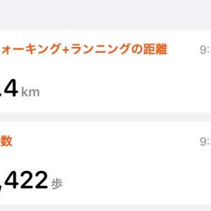 ☆2020/09/06☆
