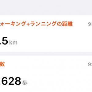 ☆2020/09/20☆