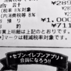 ☆2020/10/03☆
