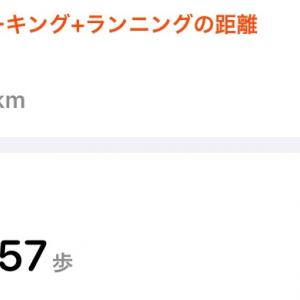 ☆2020/10/04☆