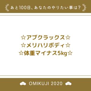 ☆2020/10/05☆