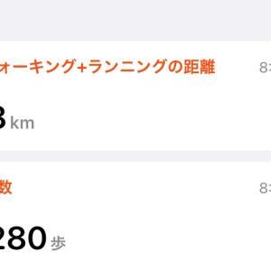 ☆2020/10/13☆
