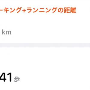 ☆2021/01/25☆