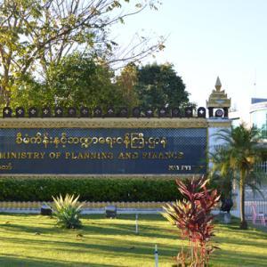 これで良いのだろうかミャンマー政府, 経済省庁の統合