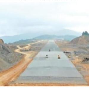 チン州のファラム空港の建設が完了し、間もなく供用開始だが・・・