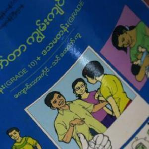 新カリキュラムでの性教育は棚上げ ミャンマー教育省