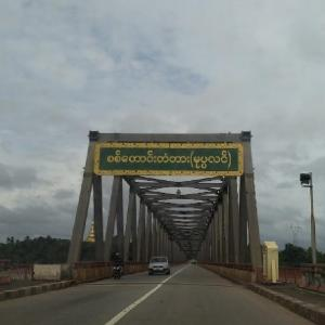 Bago~Kyaihto高速道路建設にADBから4億8,380万ドルの融資