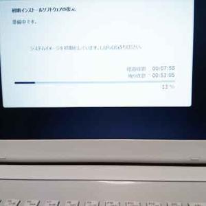 福岡市東区馬出(馬出九大病院前駅)でパソコンが起動しない(パソコン 故障 修理)
