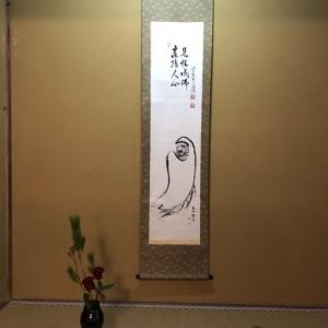 所属します煎茶道方円流東京東支部 初冬の茶会のご報告