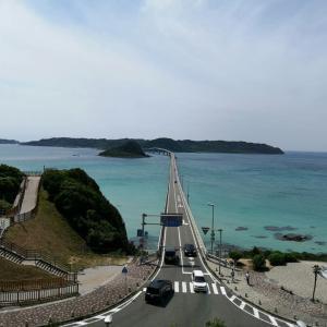 角島へ~晴れの日にリベンジ(グランビスタ角島&ガッビアーノ)