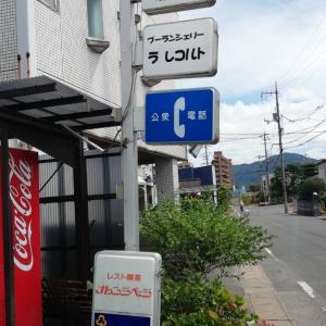 パン屋さんご紹介(ラレコルト)&(ペイザンヌ)