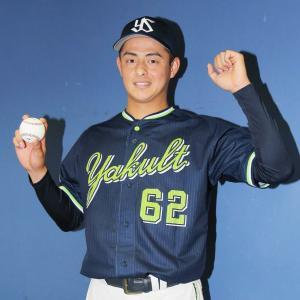 2020期待したい選手1人目:田川賢吾
