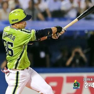2020期待したい選手5人目:廣岡大志