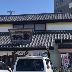 讃岐うどん 國見 チェーン激戦の讃岐に挑戦する個人店!  松阪市宮町
